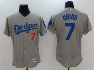 2017 MLB Los Angeles Dodgers 7 Urias Grey Elite Jerseys