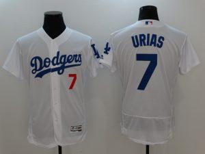 2017 MLB Los Angeles Dodgers 7 Urias White Elite Jerseys